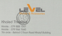 Level Mobile Business Card