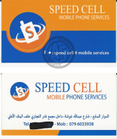 Speed Cell Business Card