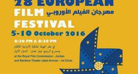 2016-european-film-fest