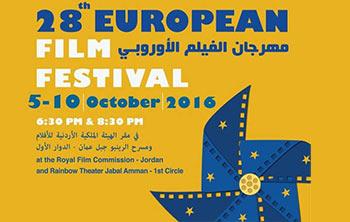 European Film Festival 2016 – مهرجان الفيلم الاوروبي