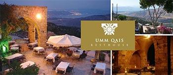 um-qais-rest-house