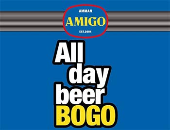 all-day-beer