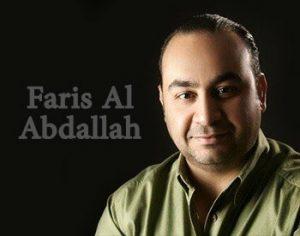 faris-abdalllah