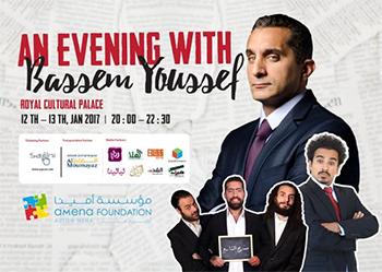 bassem-yousef-in-amman