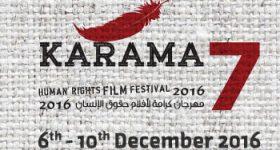 karama-film-festival