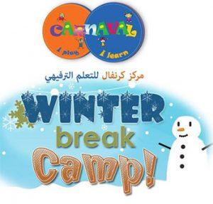 carnival-winter-camp