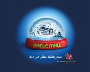 kids-winter-activities-at-avenue-mall