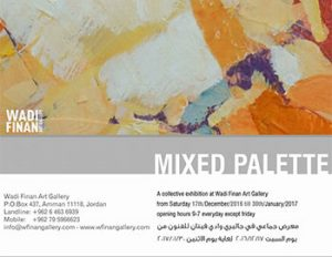 mixed-palletee