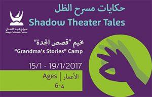 stories-grandma-haya-cultural-center