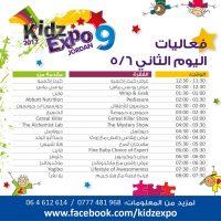 activities of day 2