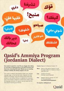 qasids-arabic-colloquial-program