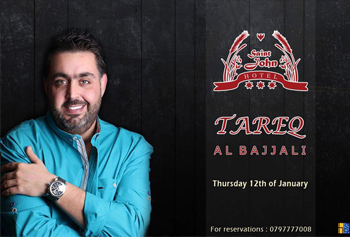 tareq-al-bajjali-at-saint-john-hotel-restaurant