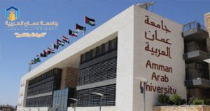 amman-arab-university
