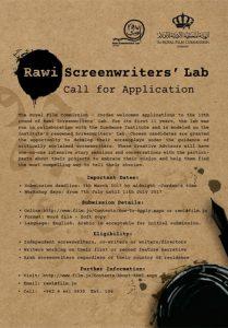 application-royal-film-commision-workshop
