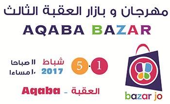 aqaba-bazaar