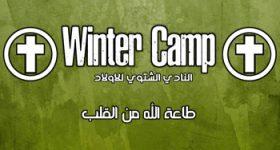 church-winter-camp