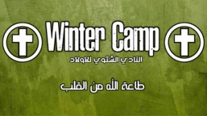 church-winter-camp