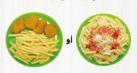ikea-food-offer