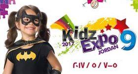 kids-expo