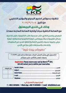 lkd-event