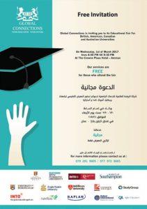 universities-fair