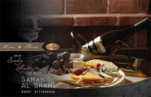 cheese-and-wine-and-samah-shami