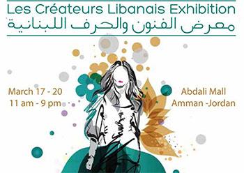 lebanese-expo