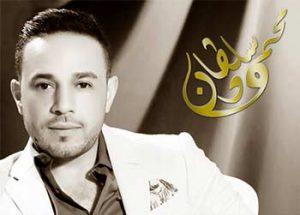 mahmoud-sultan