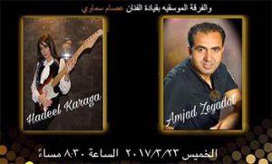 amjad-ziadat-hadeel-karaja-fuheis-orthodox-club