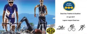 dead-sea-triathlon-duathlon-21st-of-april