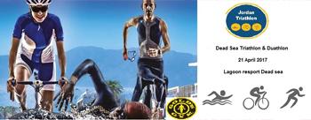 dead-sea-triathlon-duathlon-21st-of-april