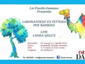 laboratorio-di-pittura-per-bambini
