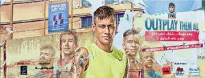 neymar-jrs-five-jordan-2017