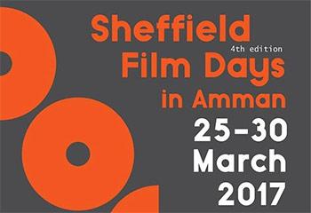sheffield-film-days