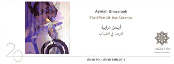 ayman-gharaibeh