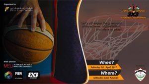basketball-tournament-orthodox-club