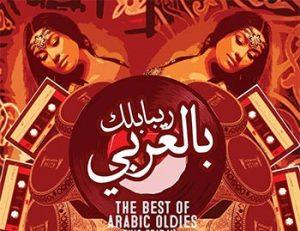 bel3arabi