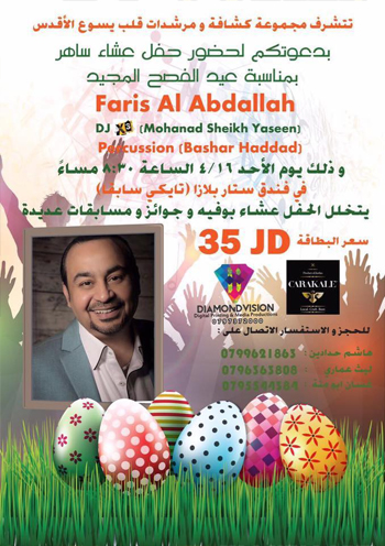 Easter Party With Faris Al Abdullah Star Plaza