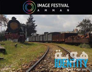 image-festival