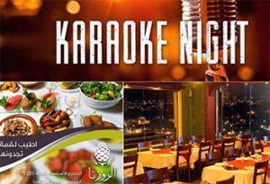 karaoke-rozana