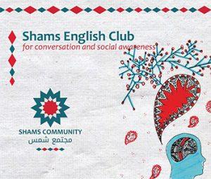 shams-english