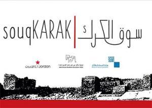 souk-el-karak