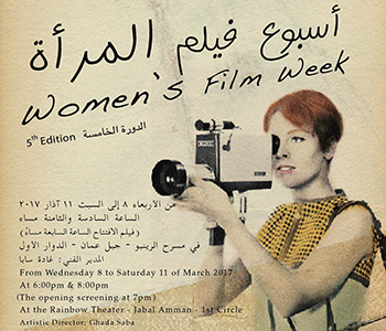 women-film-week