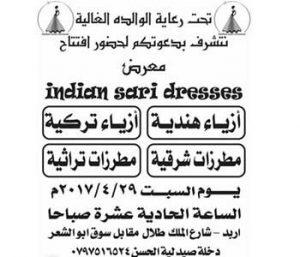 sari-dresses