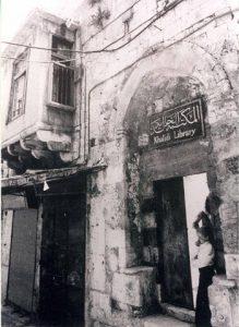 the-khalidi-library