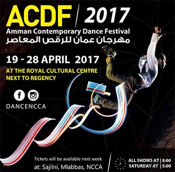 Amman Contemporary Dance Festival 2017