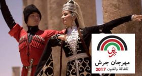 aljeel-cricassian-at-jarash-festival