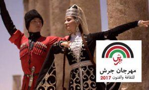 aljeel-cricassian-at-jarash-festival