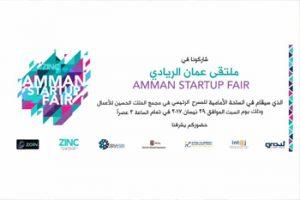amman-startup-fair