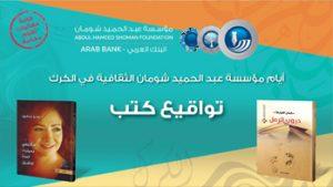 book-signing-karak